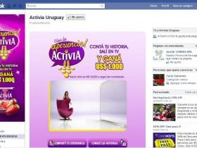 activia1